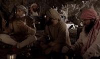 terrorist meeting