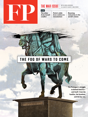 may_june_2014_cover_of_foreign_policy_magazine