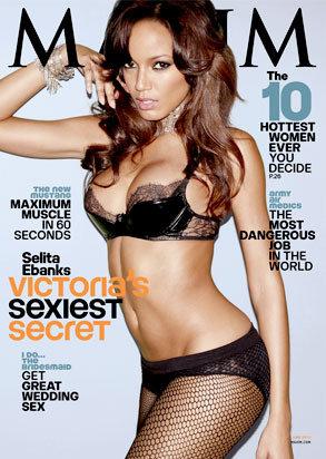 maxim hot women